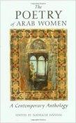 POETRY OF ARAB WOMEN
