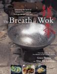 BREATH OF A WOK